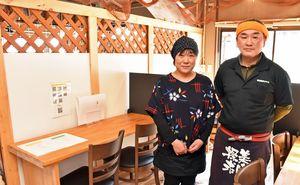 漁師食堂をオープンした古川さん夫婦