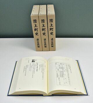 階上町史20年ぶり刊行、5冊目は議会編
