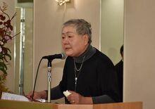 「アジアからの誘客」記念誌出版を祝う会