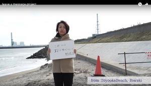 ユーチューブで公開されている動画「leave a message project」の一場面