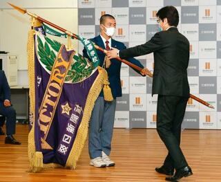 愛知・東邦高で優勝旗の返還式
