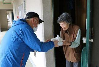 高齢者の不安解消活動支援 青森県共同募金会