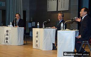 縄文遺跡群の世界遺産登録に向け、意見を交わす(左から)菊池氏、西村氏、三村知事=東京・有楽町