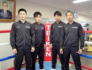 ボクシングでプロ転向を発表した(左から)嶋田淳也、藤田健児、村田昴、金子虎旦(帝拳ジム提供)