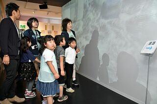 八戸市の館鼻公園に「みなと体験学習館」