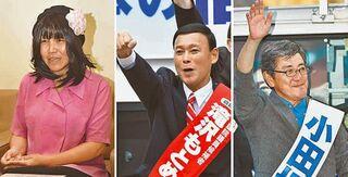 与野党つばぜり合い 21日投開票/参院選青森県選挙区