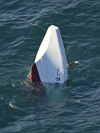 茨城の船舶事故、衝突原因を調査