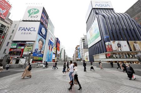 者 数 感染 大阪 新型 コロナ 新型コロナ禍における「専門家」たちの功罪。 感染者数予測を外し続けてもなお起用するメディア