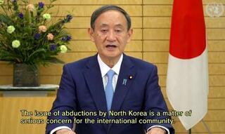 菅首相、国連総会で初演説へ