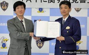 覚書を交わし握手するむつ署の廣島署長(右)と、むつ総合病院の橋爪院長