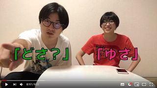 青森県人学生、方言動画で注目