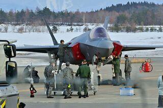 青森空港に空自F35A緊急着陸 訓練中に警報灯