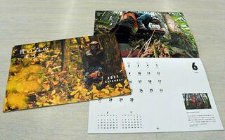 林業者の働く姿、カレンダーに/26日から発売