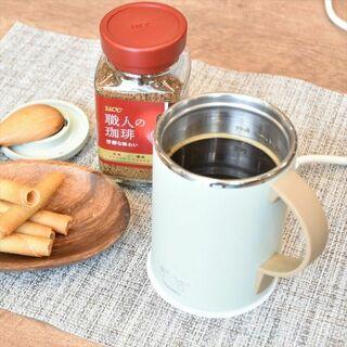 沸かしてそのまま飲める…マグカップとケトルが一体化した『マグケトル』が超便利