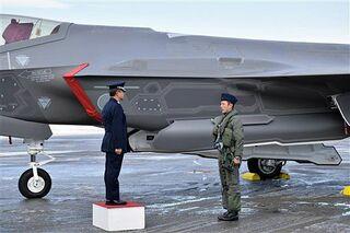 「早すぎる」専門家ら疑問 F35A飛行再開へ