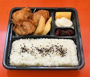 佐藤さんが2月末から始めた「子ども弁当支援」の唐揚げ弁当