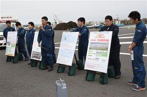 大久喜漁港がランドマークの設置に優れている点などを説明する学生たち=22日