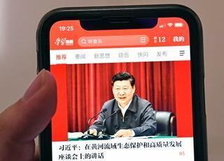 中国、記者に「習氏思想」テスト