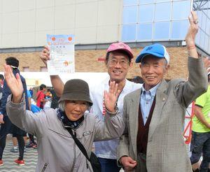 17年のアップルマラソンで初の4時間切りを達成、両親と喜ぶ山田さん(中央、本人提供)