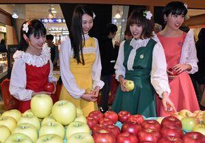 リンゴの販売コーナーを訪れたりんご娘の(左から)ジョナゴールドさん、ときさん、王林さん、彩香さん