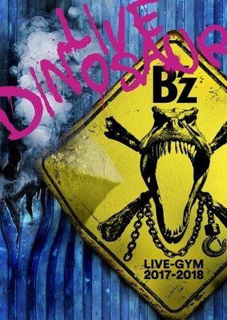 """7/16付週間Blu-rayランキング1位はB'zの『B'z LIVE-GYM 2017-2018 """"LIVE DINOSAUR""""』"""