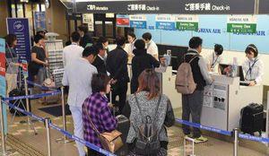 国際線のチェックインカウンターに並ぶ利用者。路線の維持・拡大には青森県側の渡航者増加が重要とされる=5日午前、青森市の青森空港