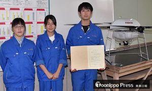 ドローンによる人工授粉の研究成果を日本土壌肥料学会で発表し、最優秀賞を受賞した(右から)馬場さん、中村さん、佐々木さん