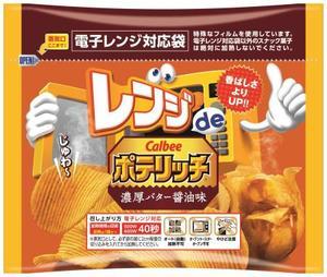 カルビーが回収、販売中止する「レンジ de ポテリッチ 濃厚バター醤油味」