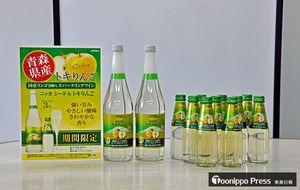 県産リンゴ「トキ」を使用した「ニッカシードルトキりんご」