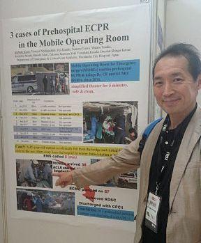 八戸・ドクターカーV3の実績、国際学会で発表