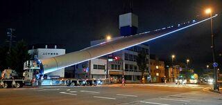 風力発電のブレード、深夜の輸送/青森市内