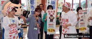 買い物客らに減塩を呼び掛けた県のキャンペーン=2016年9月、黒石市のスーパー