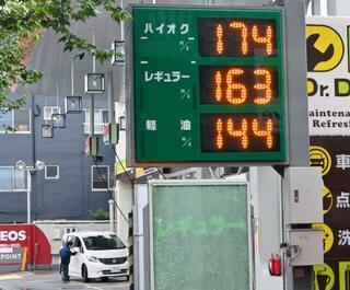 「大型サイド」ガソリン高値 原油高、消費者に波及
