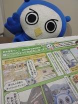 年末番外編! 大人の修学旅行で「函館」へ☆