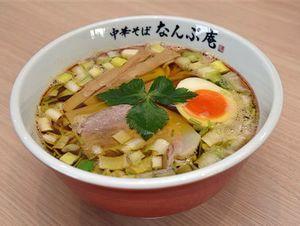 木村さんの自信の品は、地元の味にこだわった醤油ラーメン