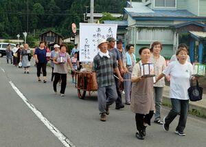 2019年に行われた「関の念仏舟」=県教育委員会提供