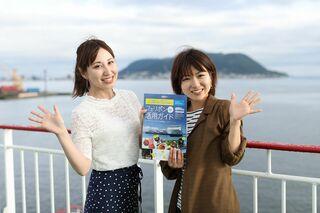 """津軽海峡フェリーでおトクな函館の旅 フェリポン """"トクトク"""" 活用ツアー!"""