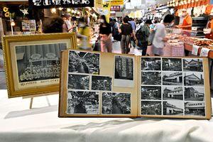 昭和期の市場の様子を捉えた写真アルバム。今後の活用方法は検討中という