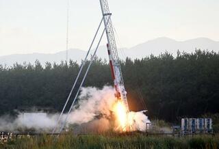 小型ロケット打ち上げに成功