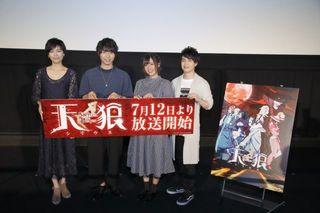 上村祐翔、小林裕介が演じるキャラの共通点に驚き「えっ、イギリス出身なの!?」