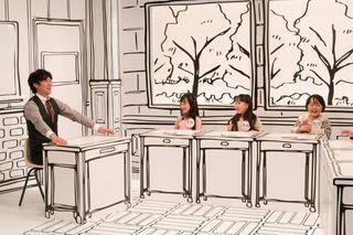 """関ジャニ∞、『クロニクル』新企画で""""先生""""になる 個性さく裂の授業展開"""