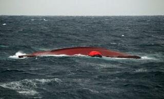 韓国漁船転覆、9人不明