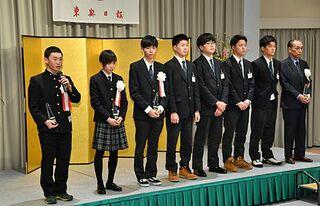 不断の努力に賛辞 東奥スポーツ賞贈呈式