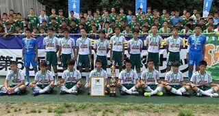 全国中学サッカー、青森山田が2年連続準優勝