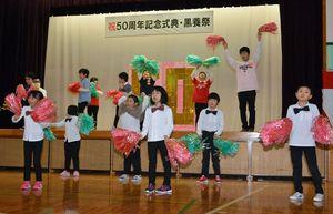 式典後の黒養祭で元気いっぱいにダンスを披露する小学部の子どもたち