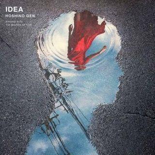 9/17付週間デジタルシングル(単曲)ランキング1位は星野源の「アイデア」