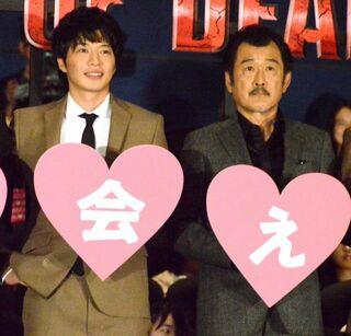 吉田鋼太郎『おっさんずラブ』続編熱望「圭がずっとこの役を演じてくれたら」