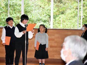 二枚橋小学校閉校記念式典で別れの言葉を述べた3人の在校生