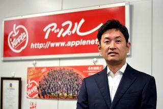 アップル 長塚秀明社長インタビュー「感動していただくサービスを提供することが大切」