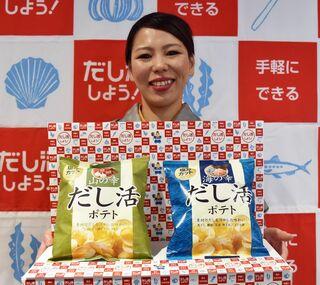 青森県の「だし活」ポテトチップス17日発売